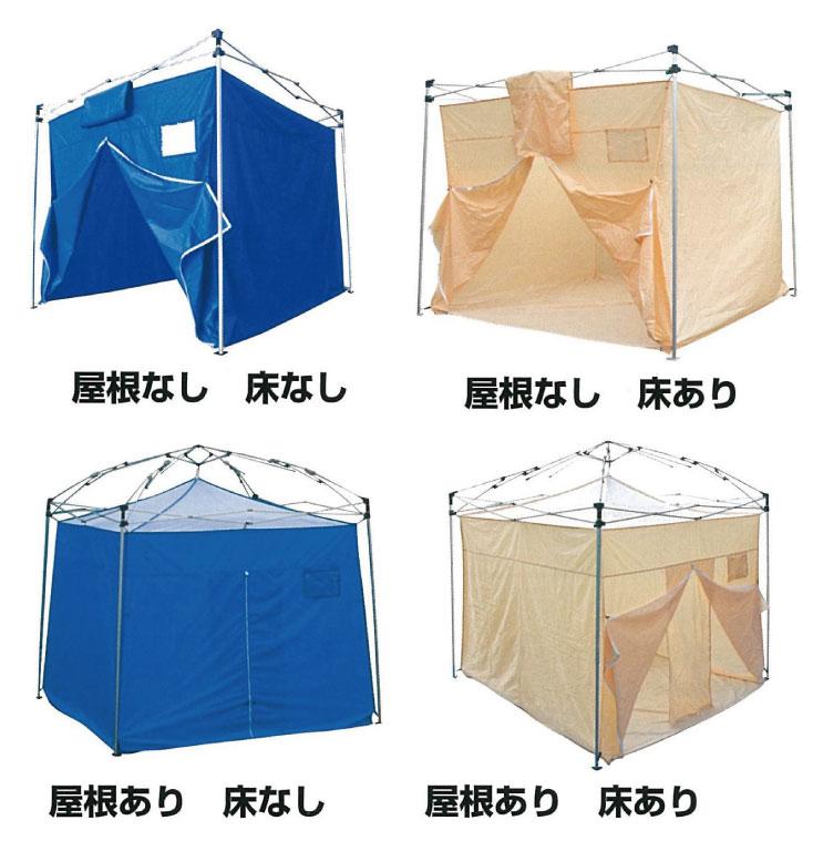 おたすけテント 種類