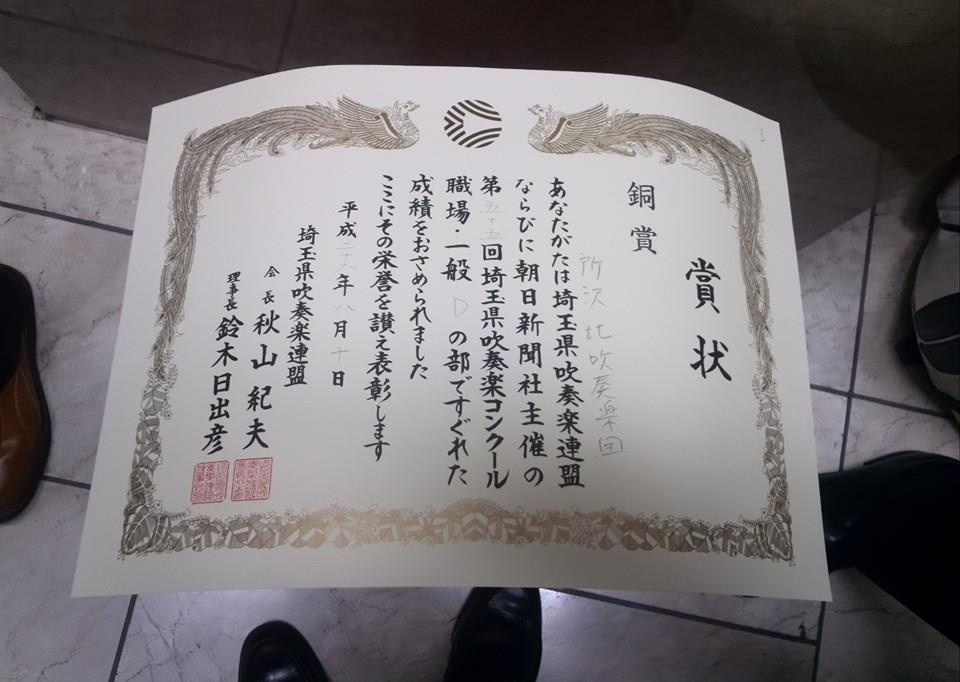 2014_10.jpg