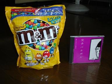 CDと比較