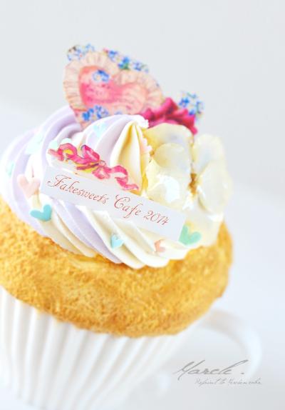 ロマンティックカップケーキ