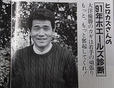 加藤博一の画像 p1_23