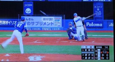 プーさん先制の二塁打