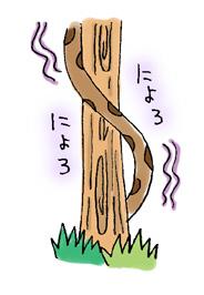 ヘビが木に
