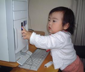 パソコン消し
