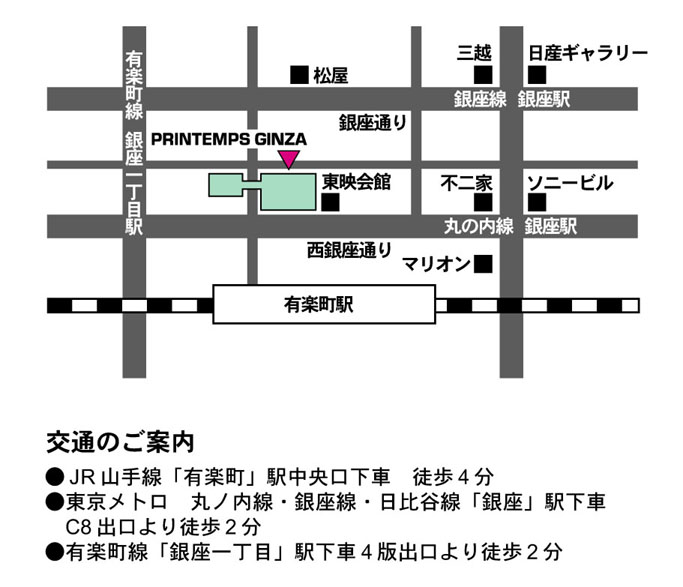 PrintenpsGINZA-map