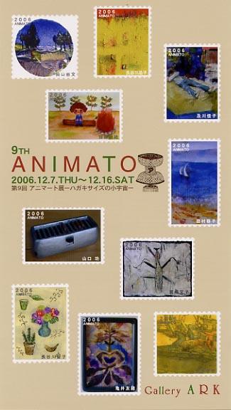 Animato-2006