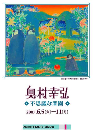 Printenps_2007