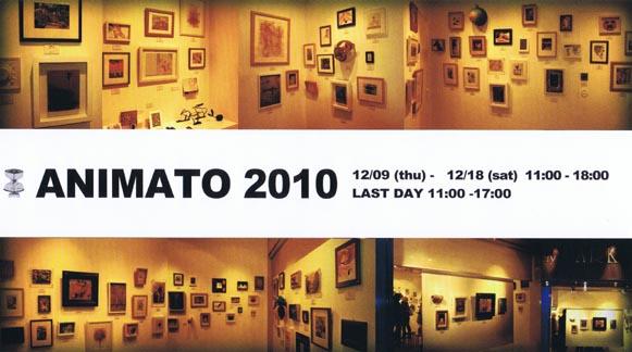 animato2010