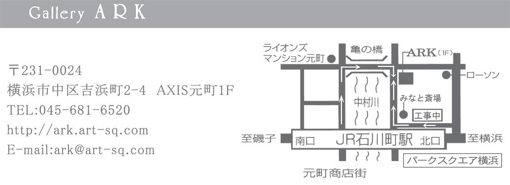 animato_2011_3