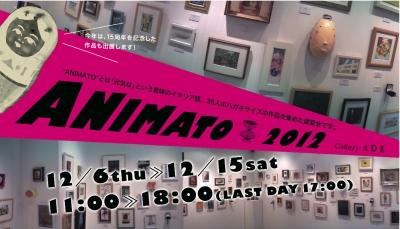 Animato_2012ura