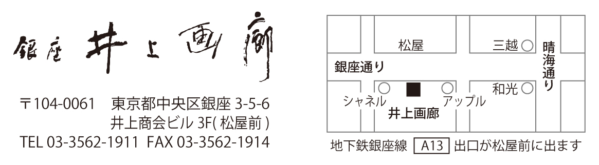 Inoue-G_map
