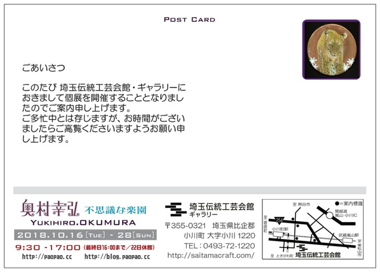 DM2018_ai