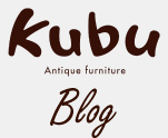 谷町6丁目の古家具・アンティーク家具 kubuのブログ