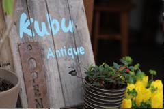 アンティーク家具・古道具のkubuのブログ