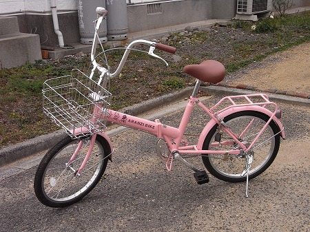 アランジバイク