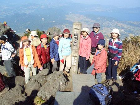 開聞岳 山の会