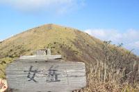 湧藍山 女岳