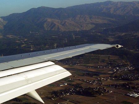 東京 飛行機より俵山