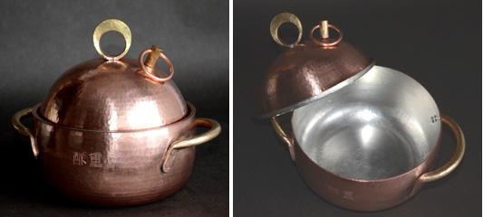 4532酢重鍋小