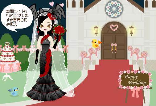 6月の花嫁2