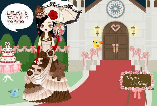 6月の花嫁4