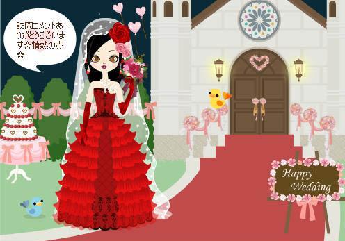 6月の花嫁5