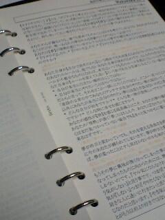 ノートに記された本の内容