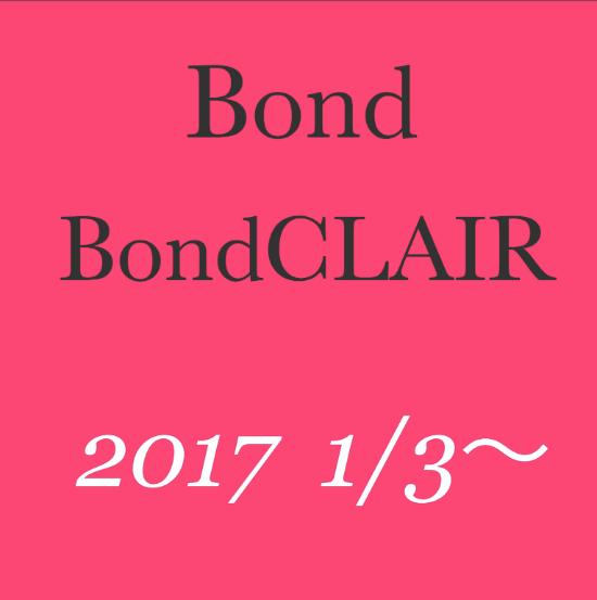 ファイル 2016-12-30 12 18 59.png