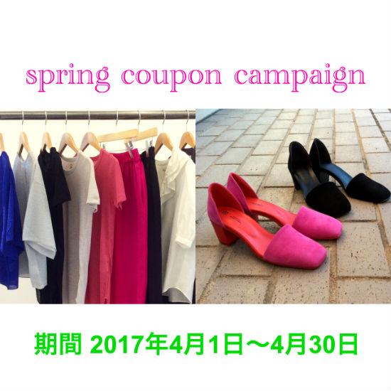 ファイル 2017-03-31 16 57 01.jpg