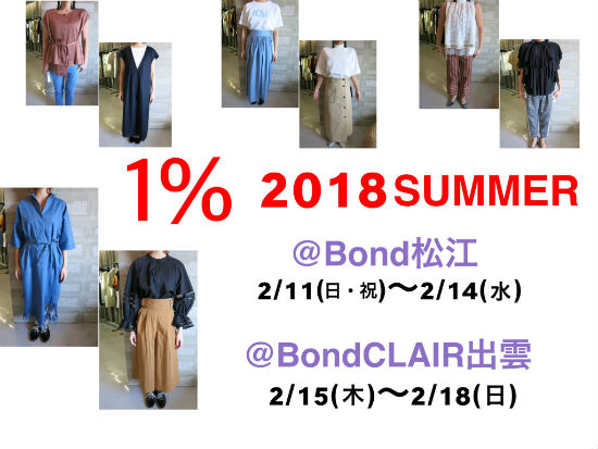 ファイル 2018-02-10 15 46 19.jpg