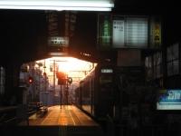 夕方の北野白梅町駅