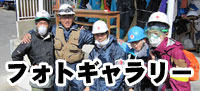 photo_g.jpg