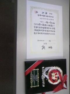 100719_1857~01.JPG