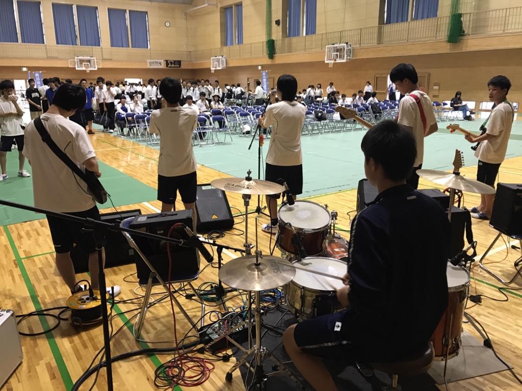 酒田南高校軽音楽同好会