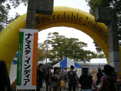 namaste india 1