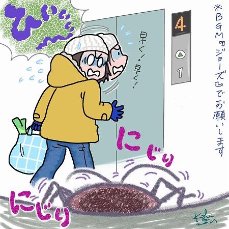 何故冬に!?