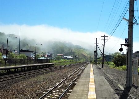 霧のことガスと言います