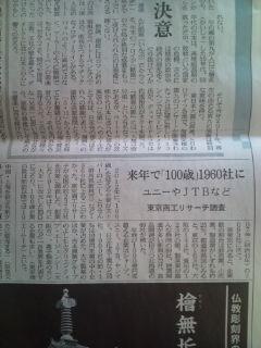20111126105049.jpg