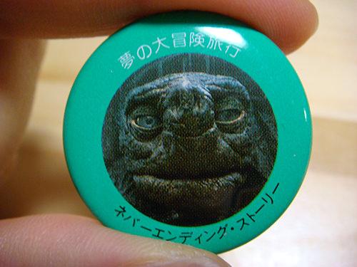 亀のモーラ