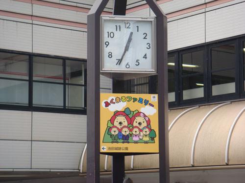 ふくまる時計
