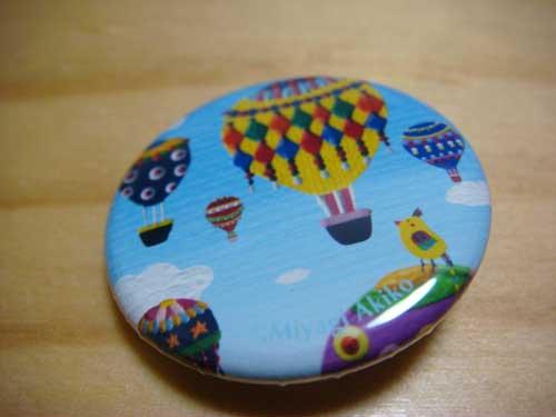 ふわり気球