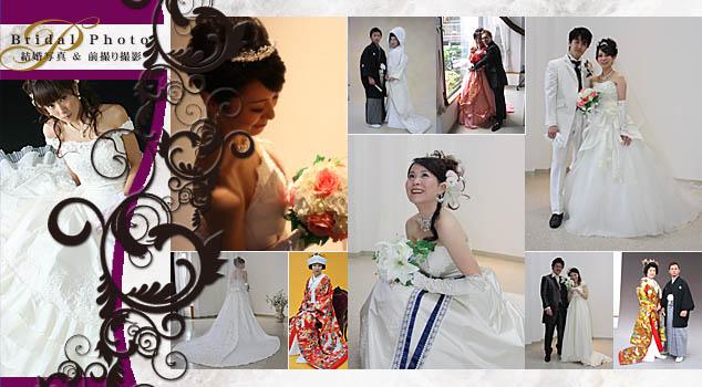 札幌のウェディングフェト撮影 婚礼写真