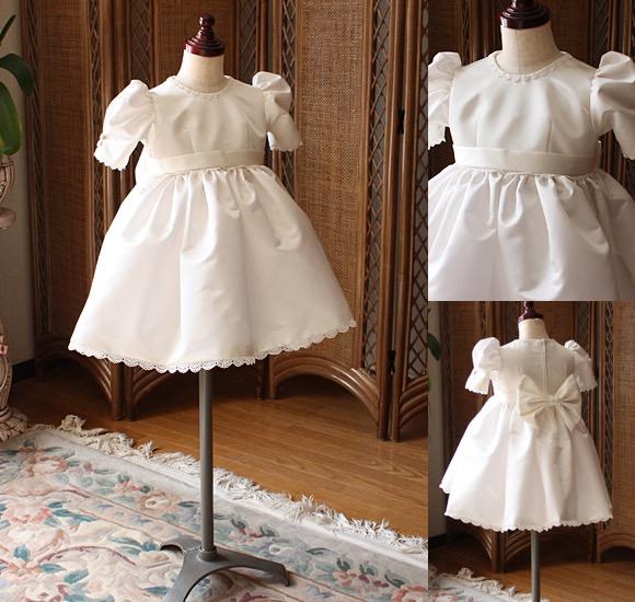 ロイヤルウェディングのような子供用のウェディングドレス