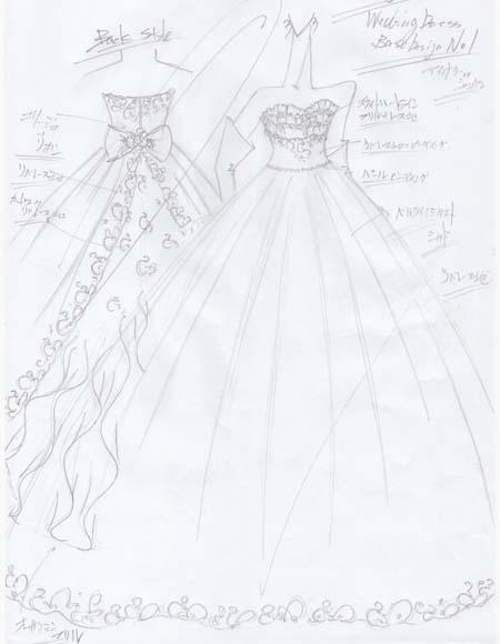 京都にお住いの花嫁にウェディングドレスを立案