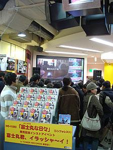富士丸0318イベント1