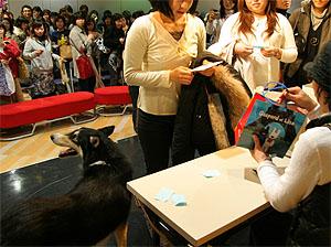 0324富士丸梅田イベント3
