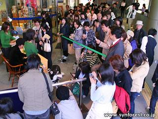 平安堂・長野店イベント