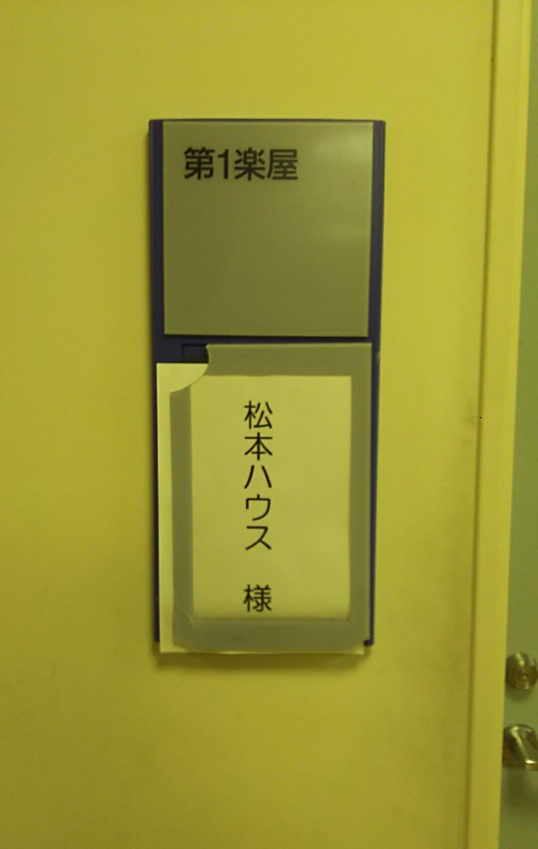 IMG_20161129_170234.jpg