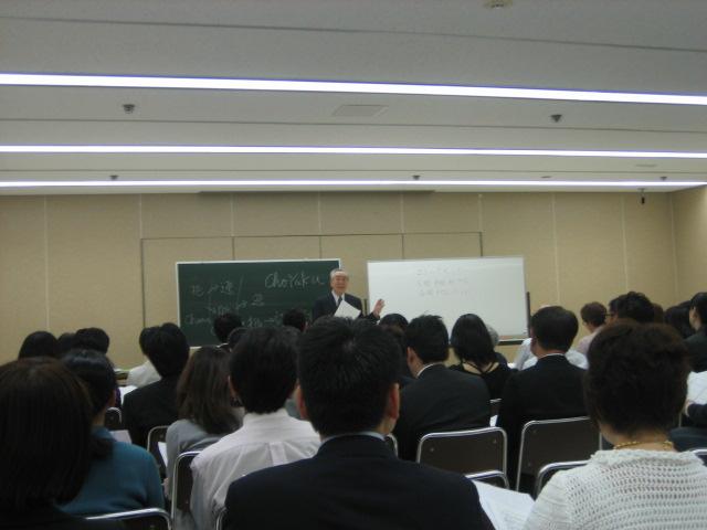 40大阪オリエン