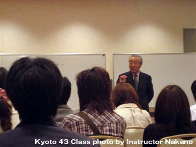 コトハナセミナー京都第43クラス・オリエンテーション